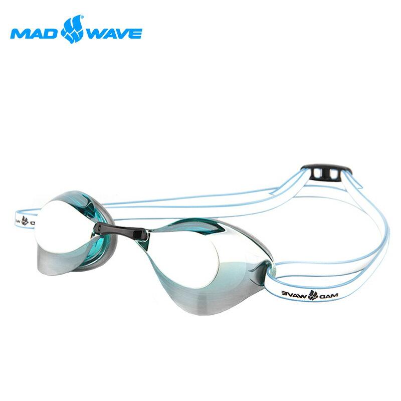 俄羅斯MADWAVE成人泳鏡TURBO RAICER II MIRROR - 限時優惠好康折扣
