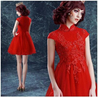 天使嫁衣【AE9158】紅色旗袍領蕾絲包肩改良式澎澎短禮服˙預購訂製款