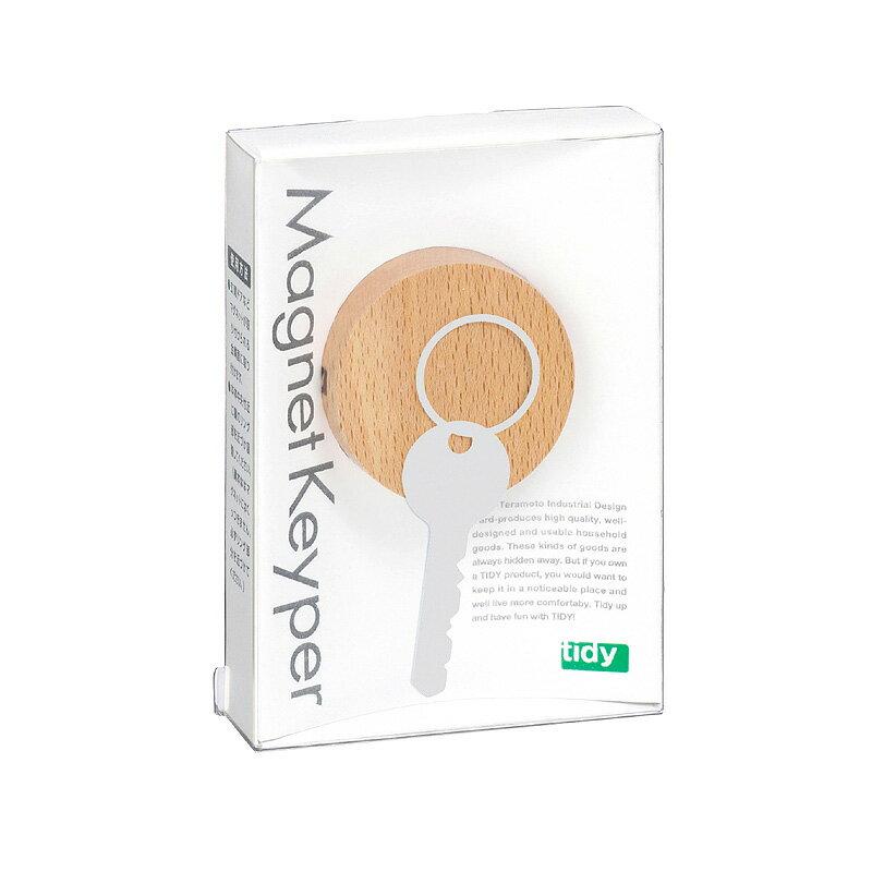 日本tidy原木磁力貼 鑰匙收納 簡約質感設計 冰箱磁鐵memo夾 1