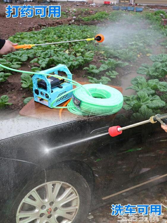 水泵 農用電動噴霧器手提式充電果樹打藥機抽水洗車機高壓隔膜雙泵機器 MKS【簡約家】