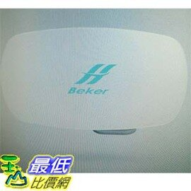 [COSCO代購 如果沒搶到鄭重道歉] Beker 音樂 防水播放機 W111486