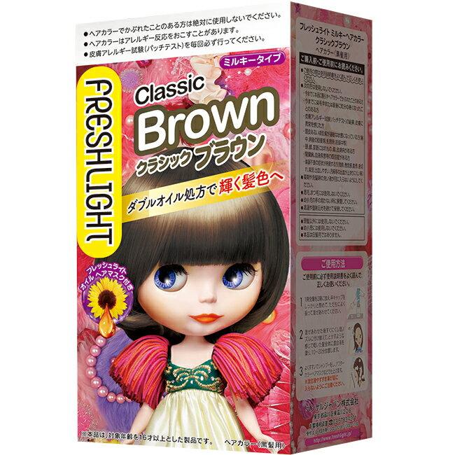 富麗絲染髮系列 經典蒙布朗 (JP) 0
