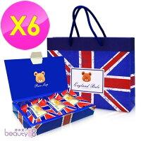 婚禮小物推薦到英國貝爾-熊熊抗菌3入皂禮盒-國旗款(含紙袋)6盒組