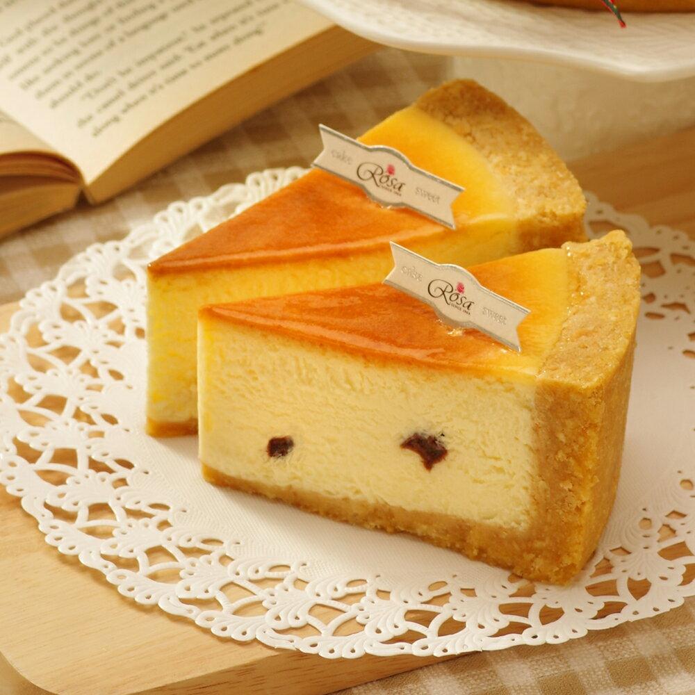 【羅撒蛋糕】法式西點|【紐約起士】|經典乳酪蛋糕|8吋10切★樂天歡慶母親節滿499免運