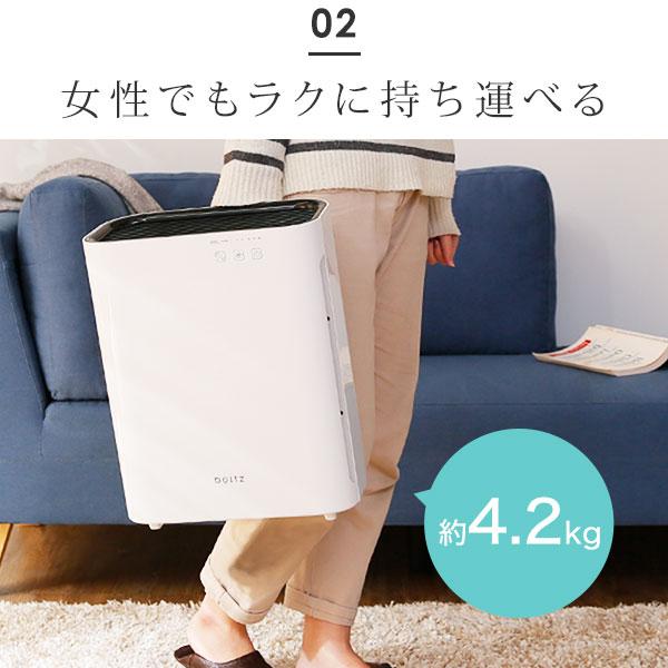 日本boltz / 時尚空氣清淨機 PM2.5 HEPA 約5坪  / a221 / e199-g1007-1000。1色。(10990)日本必買代購 / 日本樂天。件件免運 4