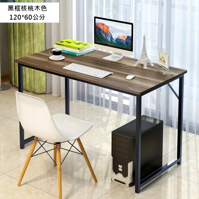 簡約書桌/電腦桌/辦公桌/多功能 電腦桌 書/桌子/書桌可收納式書桌/日式大桌面【mamago】