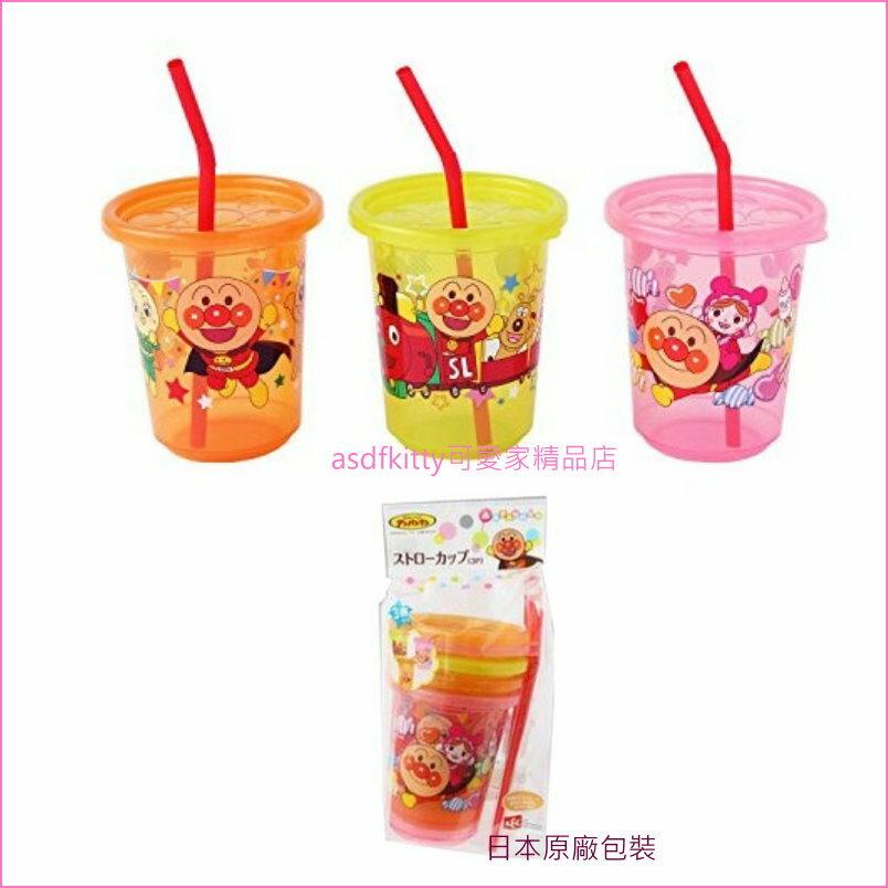asdfkitty可愛家☆日本LEC 麵包超人3入塑膠吸管杯-270ML-黃橘粉-日本製