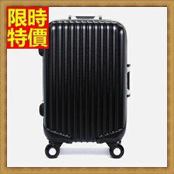 ★行李箱 拉桿箱 旅行箱-20吋愜意旅遊至上品質男女登機箱3色69p16【獨家進口】【米蘭精品】