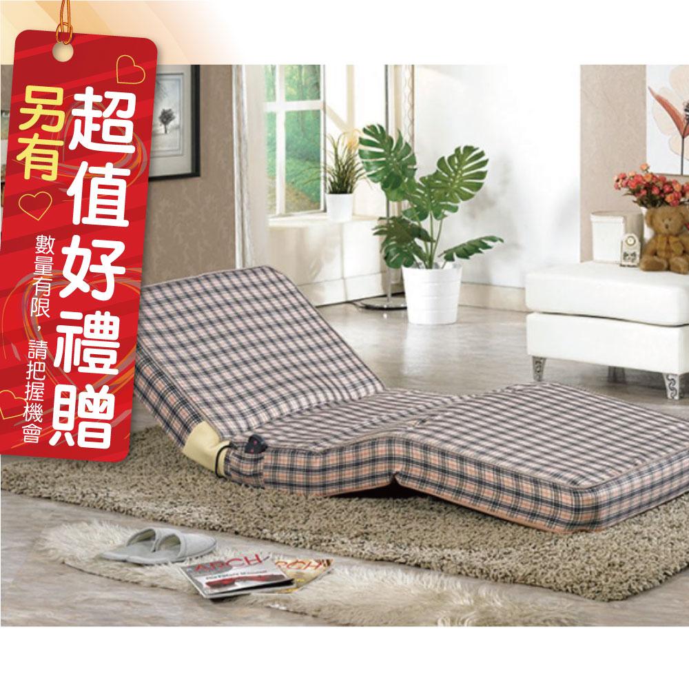耀宏 YH301 交流電力可調整式病床 日式電動床墊-護理床墊-居家床墊-舒眠床墊 贈 軟能量 貼片一盒