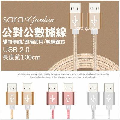 1M 編織線 尼龍 USB 2.0 公對公 傳輸線 充電線 電源線 數據線 印表機線 硬碟線 對接線 延長線【D0901113】