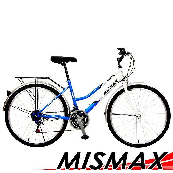 【MISMAX】城市型優質實用平價低跨通勤車(6色隨機出貨)