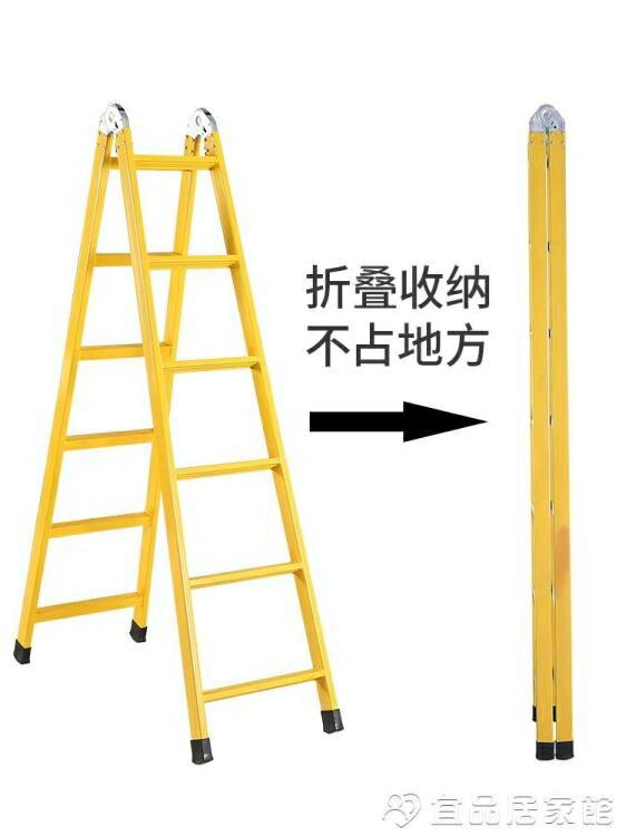 伸縮梯 人字梯工程梯子家用加厚折疊伸縮樓梯爬梯多功能工業3米直梯合梯
