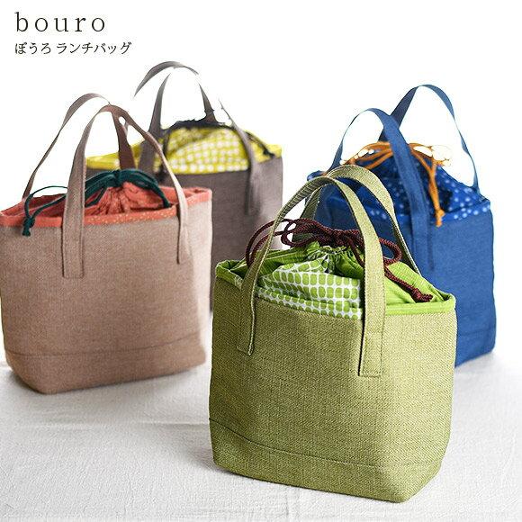 日本製Bouro 和風 便當袋 保冷保溫  /  sab-1685  /  日本必買 日本樂天直送 /  件件含運 0