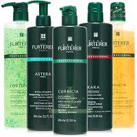 萊法耶 ReneFurterer 葫蘆沁衡 白髮 洗髮精