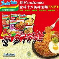 異國泡麵大賞推薦印尼 Indomie 營多撈麵 乾麵 炒麵 湯麵 全球十大美味泡麵TOP3