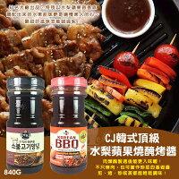 中秋節烤肉醬推薦到CJ 韓式頂級水梨蘋果燒醃烤醬 烤肉醬 燒肉醬 840g就在幸福泉平價美妝推薦中秋節烤肉醬