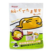 蛋黃哥週邊商品推薦Kasuga 春日井蛋黃哥優格香橙糖 74g