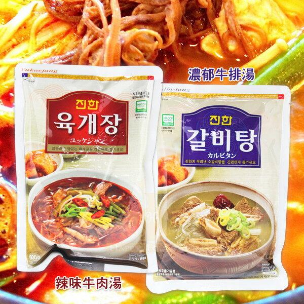 韓國 辣味牛肉湯/濃郁牛排湯 600g