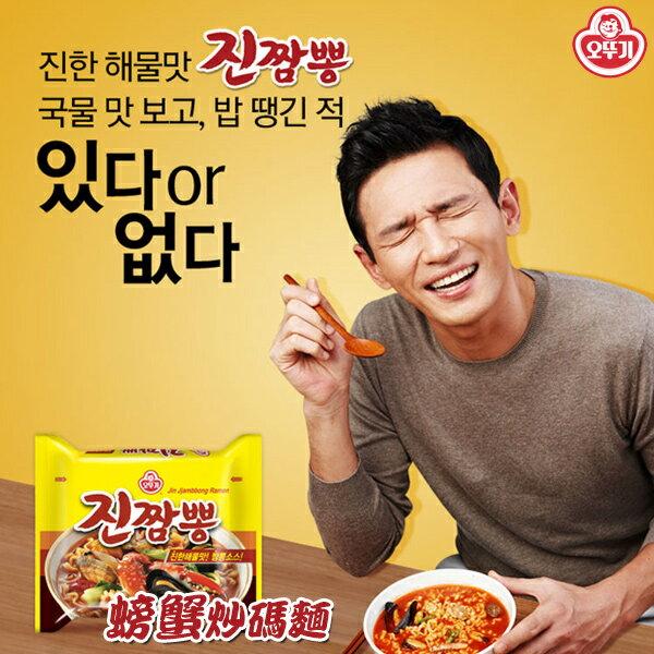 韓國 不倒翁 OTTOGI 螃蟹炒碼麵 130g 單包入