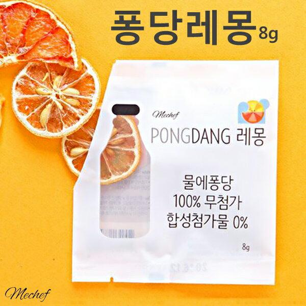 韓國 mechef Fruit Chip 翻糖檸檬果乾 8g