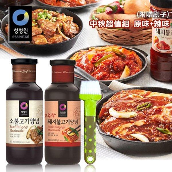 韓國大象 韓式醃烤調味醬(原味+辣味)兩入組 500g 附贈刷子