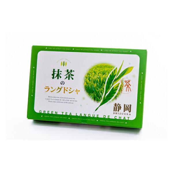 日本禮盒 若尾靜岡抹茶夾心餅禮盒 附提袋 限宅配