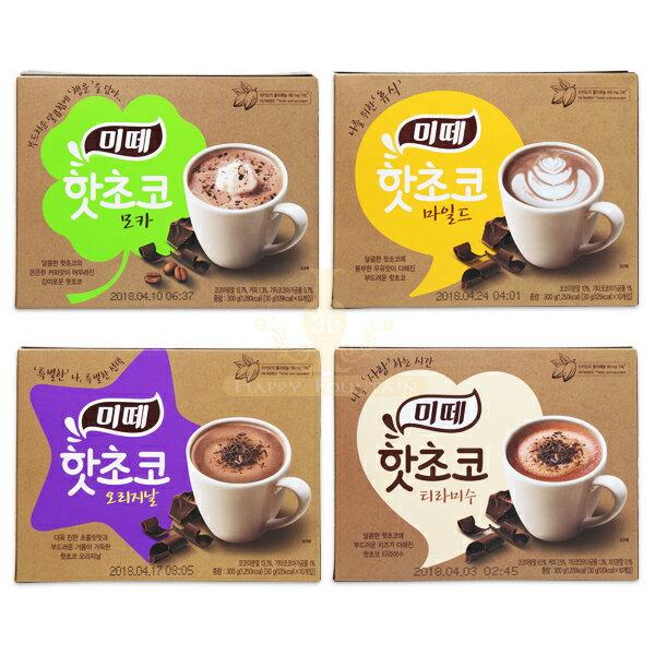 DONGSUH 原味熱巧克力/拿鐵/提拉米蘇/摩卡 三合一 /一盒入