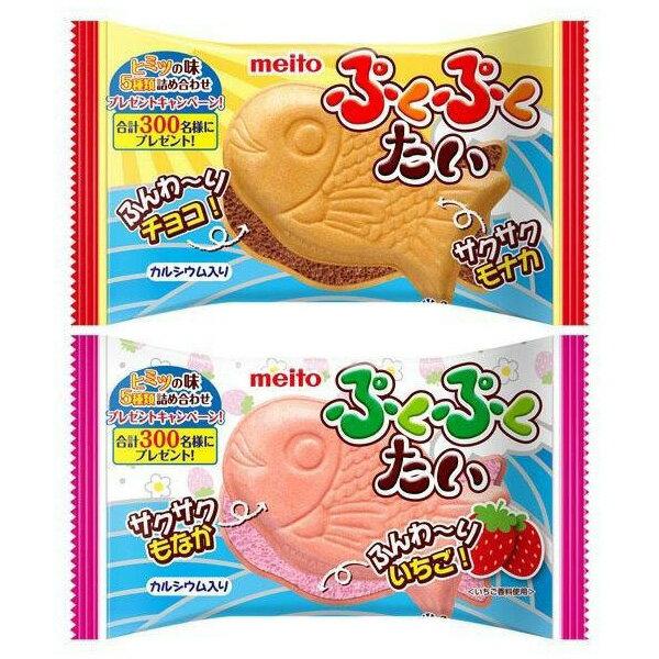日本 meito 名糖鯛魚燒餅乾 巧克力/草莓 單入