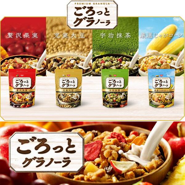 日清 NISSIN 草莓紅豆抹茶/宇治抹茶早餐麥片 季節限定