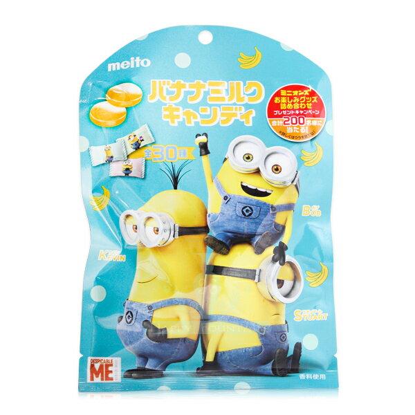 日本進口 meito 名糖 小小兵香蕉牛奶糖 60g 硬糖