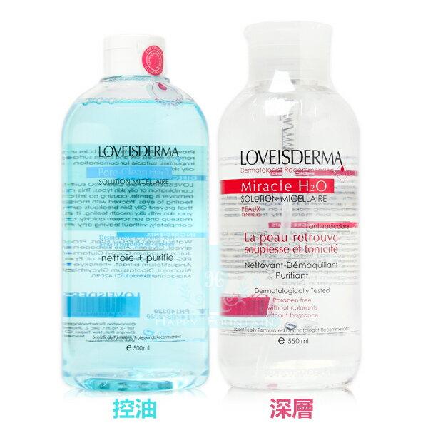 愛斯德瑪 ISDERMA 控油/深層 卸妝潔膚液 550ml