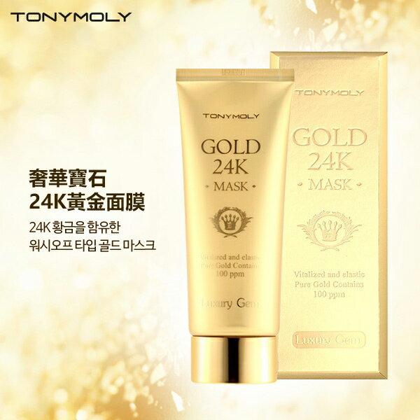 幸福泉平價美妝:韓國TONYMOLY奢華寶石24K黃金面膜100ml