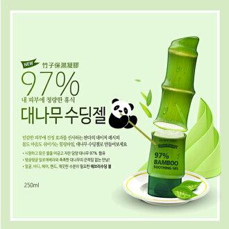 韓國 DEWYTREE 97%竹子保濕凝膠 250g