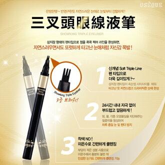 韓國 OSEQUE SHOWKING 三叉頭眼線液筆 0.9g