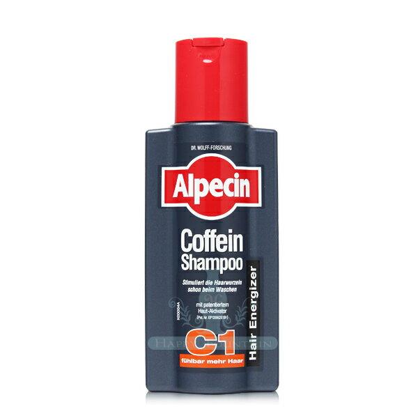 德國 Alpecin 咖啡因洗髮露(C1) 250ml