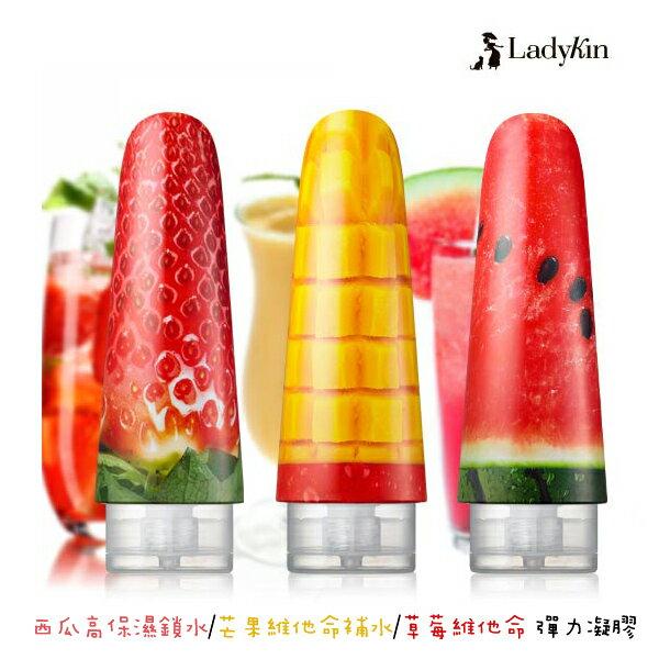 LadyKin 西瓜高保濕鎖水/芒果維他命補水/草莓維他命彈力凝膠 200ml