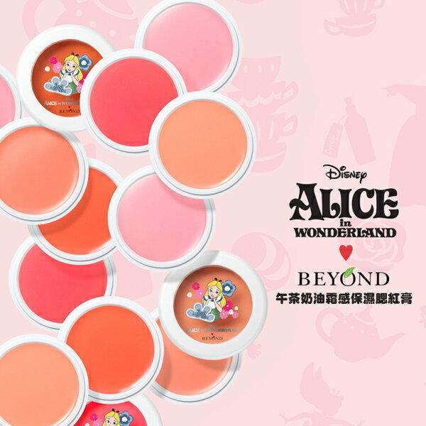 韓國 BEYOND x ALICE 愛麗絲午茶奶油霜感保濕腮紅膏 5g 卡通聯名美妝