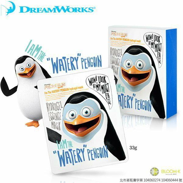 DreamWorks 夢工廠 馬達加斯加暴走企鵝 水噹噹雪地企鵝凝膠面膜 1片入 卡通聯名美妝