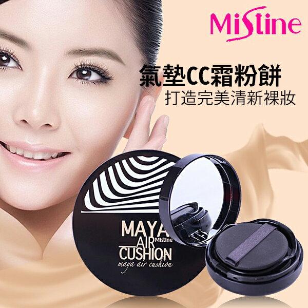 泰國 Mistine Maya 氣墊CC霜粉餅 15g