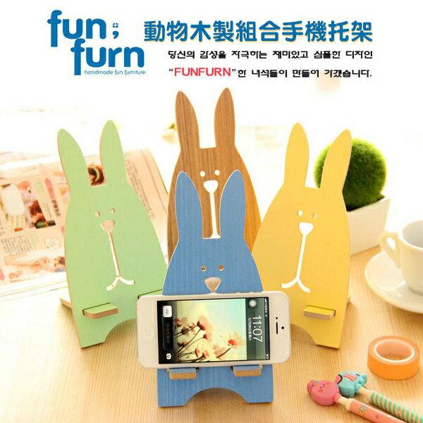 生活小物 創意木質懶人兔子手機架 動物木製組合手機托架 1入 顏色隨機出貨