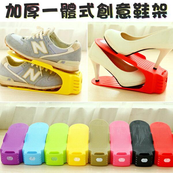 馬卡龍色系 加厚一體式創意鞋架/日式收納鞋架/簡易鞋架/雙層疊放鞋架 1入
