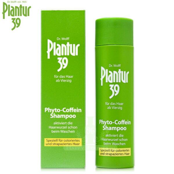 Plantur 39 植物與咖啡因洗髮露 250ml 染燙及受損髮質