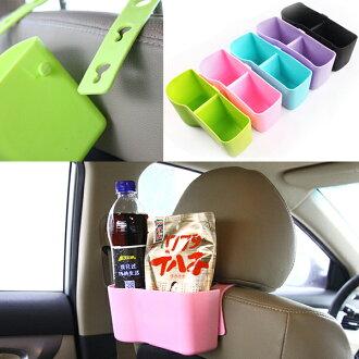 生活小物 多功能可調節掛式車用防水置物架/飲料架/置物盒/雜物 1入