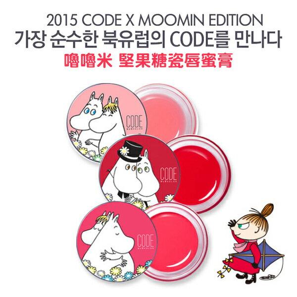 韓國 CODE GLOKOLOR x MOOMIN 堅果糖瓷唇蜜膏 聯名限量款 5.2g