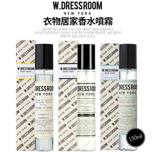 韓國 W-DRESSROOM 衣物居家香水噴霧 150ml