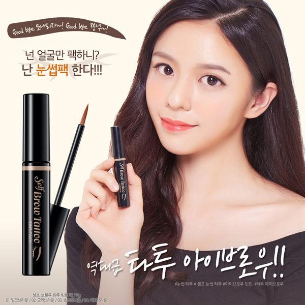 韓國 Secret Key 刺青染眉膠(可撕式) 8g