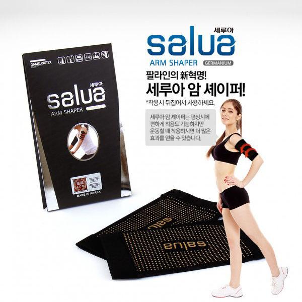 韓國 Salua 彈力塑型顆粒手臂套 一雙入