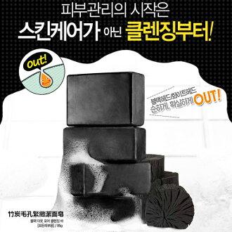 韓國 Secret Key 竹炭毛孔緊緻潔面皂 85g