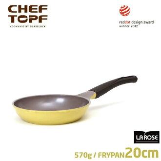 韓國 CHEF TOPF La Rose玫瑰鍋 平底鍋20cm(無蓋)不沾鍋 ※限宅配