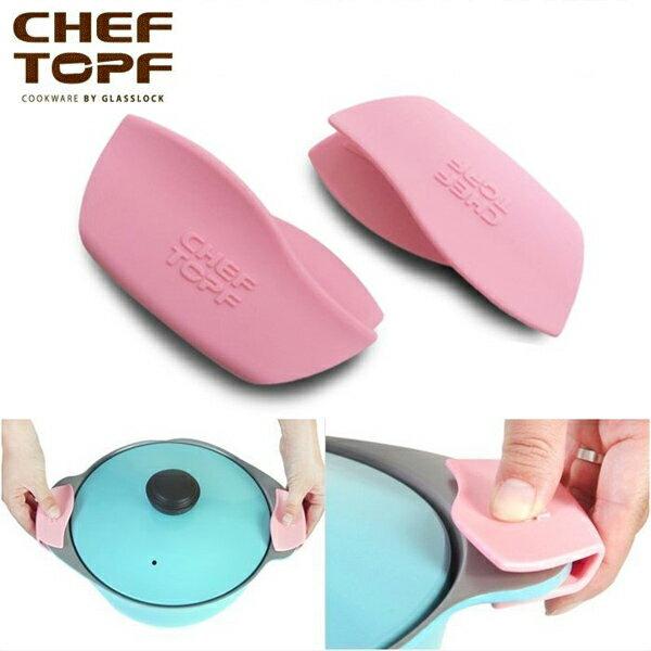 韓國 CHEF TOPF La Rose 玫瑰鍋專用隔熱套 不沾鍋/湯鍋/燉鍋握柄專用